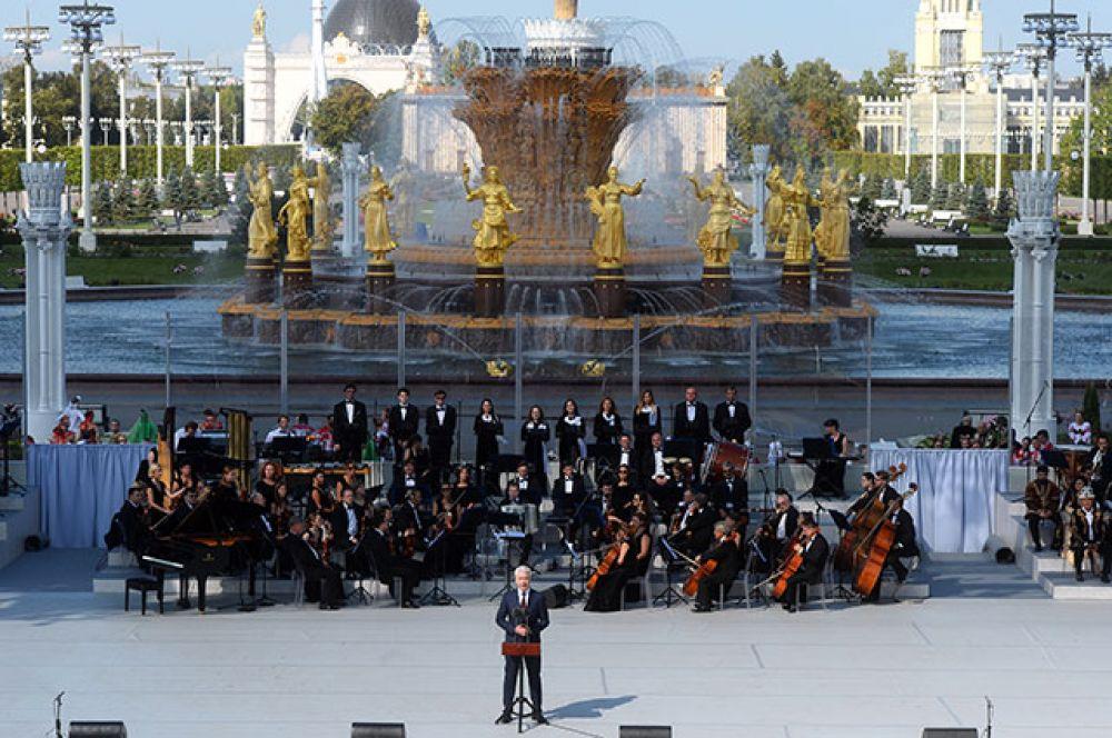 Мэр Москвы Сергей Собянин участвует в мероприятиях по случаю Дня города.