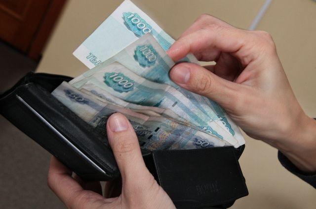 Средний уровень зарплаты по региону - 50 тыс. рублей.