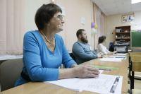 В Тюменской области выберут 191 депутата
