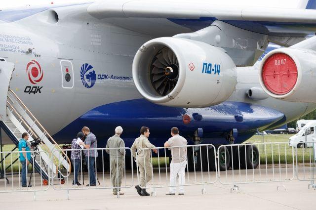 ПД-14 разрабатывает пермский «ОДК-Авиадвигатель», изготовлением занимается «ОДК-Пермские моторы».