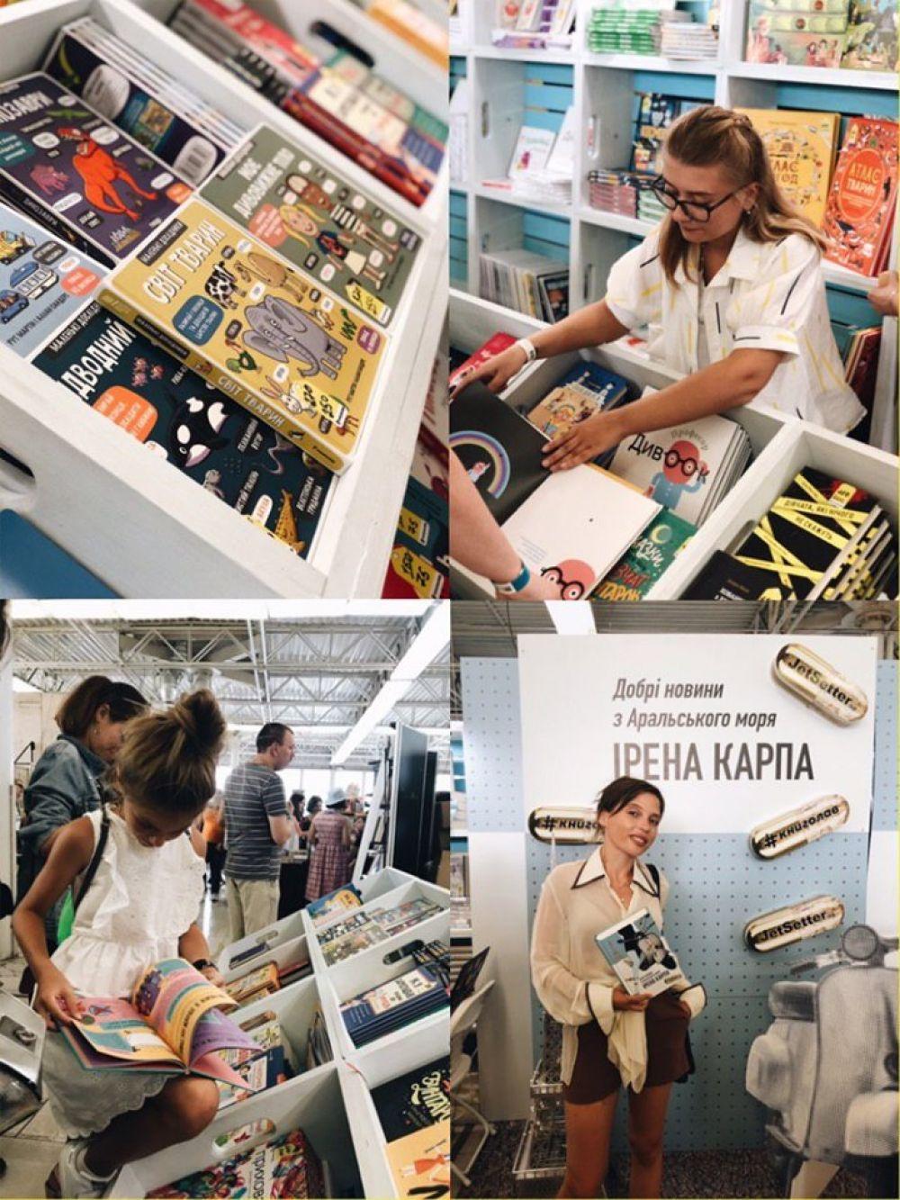 А для любителей интеллектуальных развлечений в Киеве прошел большой литературный сэйшн на Кураж Базаре, в гости также пришли украинские поэты и писатели.