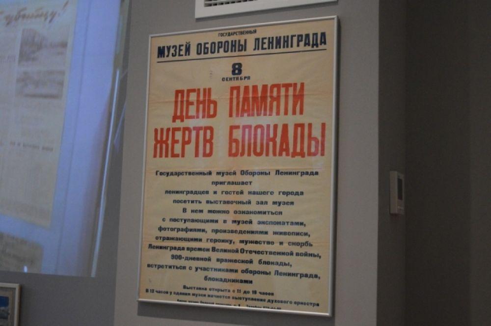 Но в музее не только показывают экспонаты. Отдельно здесь проводят экскурсии и лекции.
