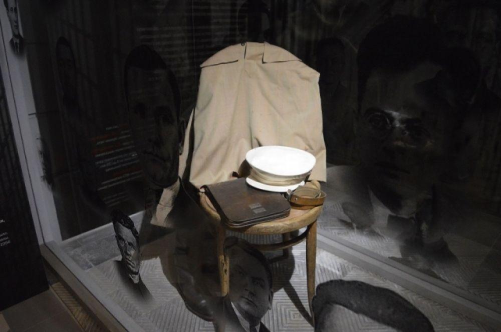 Коллекция пополнилась личными вещами одного из руководителей Ленинграда Алексея Кузнецова
