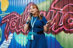 Екатерина участвовала и в других федеральных форумах, но всегда мечтала поехать именно на «Тавриду».
