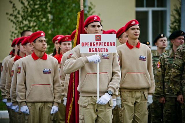 В Оренбуржье стартовал финал военно-спортивной игры «Зарница Поволжья»