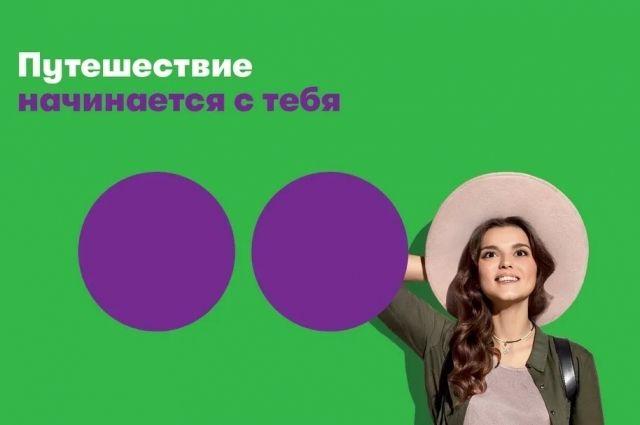 пао сбербанк официальный сайт реквизиты нижний новгород