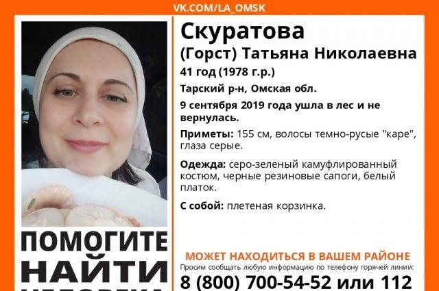 В тарских лесах Омской области вторые сутки ищут 41-летнюю женщину