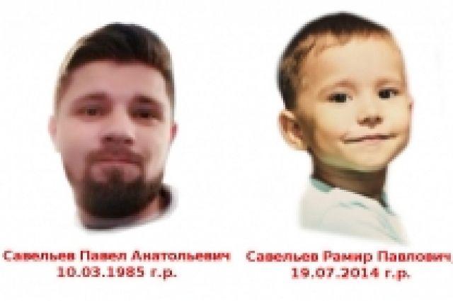 Нужна любая информация об отце и сыне.