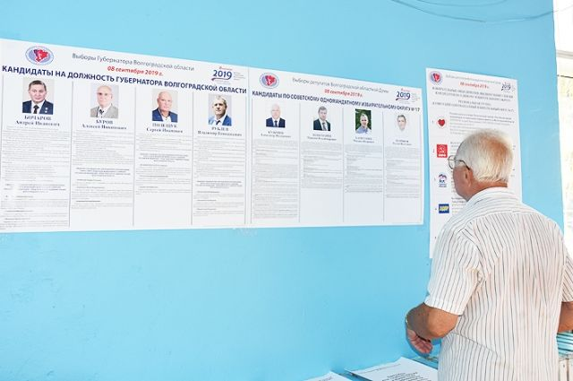 В этом году оппозиция получит в областной думе 10 мест.