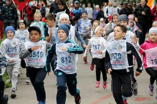 Специально для детей 6-9 лет есть дистанция 1 км.