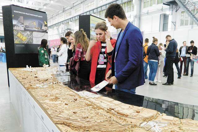 «Пространство развития» – новый проект для работающей молодёжи из малых городов и поселений края.