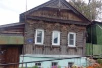 Старинные деревянные дома сохраняют очарование прошлого.