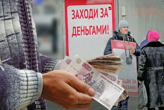 Деньги под залог у частных лиц рязань кредит в залог авто екатеринбург
