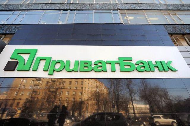В ПриватБанк пожаловали неизвестные при поддержке спецназа