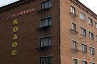 115 тюменцев из аварийного дома временно проживают в гостинице «Колос»