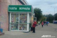 Скоро киосков с прессой в Новокузнецке может не остаться вовсе.