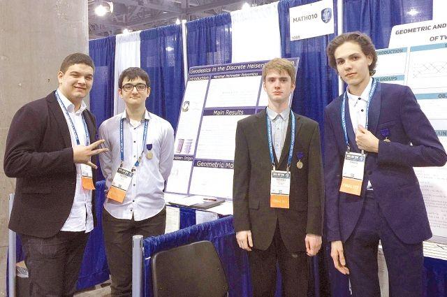 Россию на ежегодном Международном конкурсе научных и инженерных достижений школьников Intel International Science and Engineering Fair в Америке представляли несколько школьников.