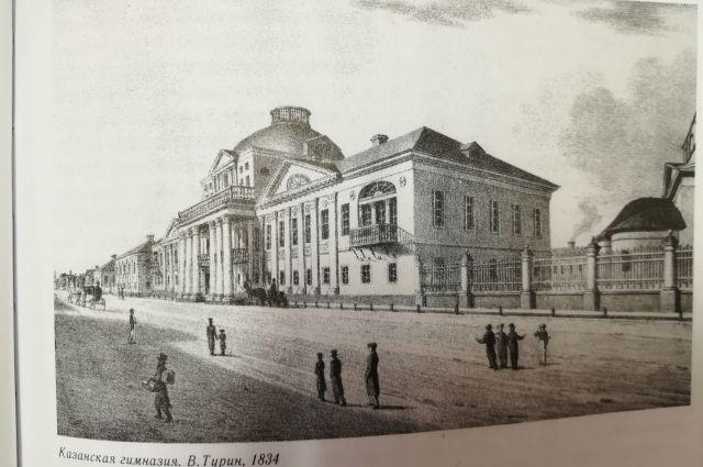 Казанская гимназия, в которой открыли первый татарский класс.