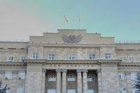 В правительстве Оренбуржья продолжаются кадровые изменения