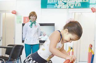 На Дону активно работают центры здоровья для детей и взрослых, а также кабинеты и отделения медицинской профилактики.