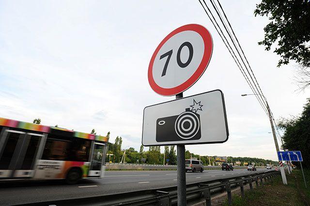 Знак 3.24 - Ограничение максимальной скорости