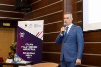 Руслан Кухарук презентовал бизнесу проект «Тюменская марка-2019»