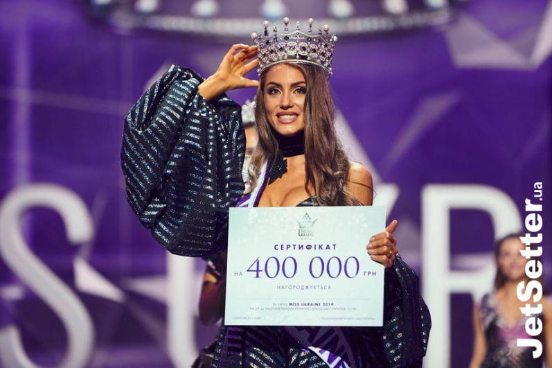 Победительницей конкурса стала Маргарита Паша, которая и получила 400 тысяч гривен. Маргарита Паша учится в Киевском институте международных отношений, а также имеет диплом юриста.