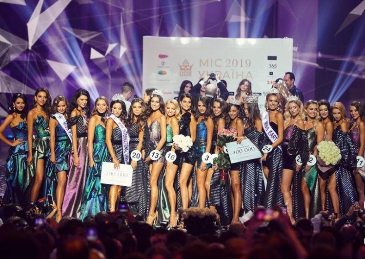 Финал конкурса отметился пышным концертом. В перерывах между финальными выходами финалисток, выступали звезды украинского шоу-бизнеса.