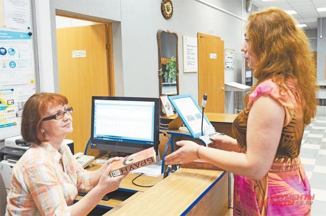В рамках программы «Мой район» библиотеки Южного Тушина превращаются вмногофункциональные центры, организующие интеллектуальный досуг.