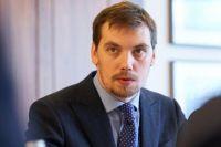 Гончарук заявил, что сегодня Кабмин внесет проект госбюджета-2020