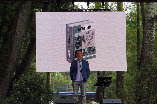 Захар Прилепин организовал фестиваль в Воронеже и открыл его своей лекцией.