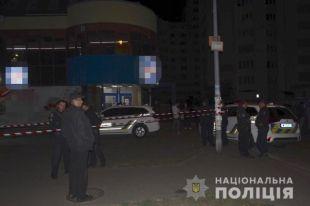 В Киеве трое мужчин задержаны за нападение на полицейского