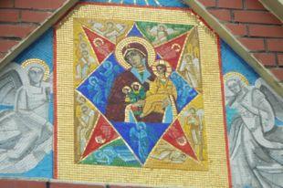 17 сентября: праздник в Украине, церковное празднование, народный календарь