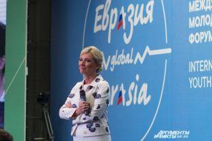 Захарова запустила на радио музыкальный конкурс