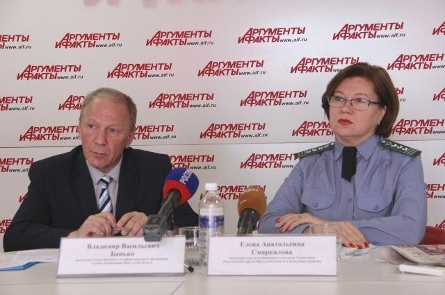 Владимир Банько и Елена Смаркалова.