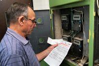 Более двух тысяч тюменцев получат письма о смене поставщика электроэнергии