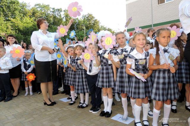 День знаний в краснодарской школе.