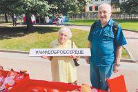 Самая потрясающая посетительница нашего стенда на фестивале «Добрая Москва» – Александра Беляева, пережившая блокаду. Ей 98 лет.