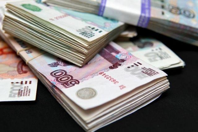 В Оренбуржье будет составлен реестр предприятий с зарплатой ниже МРОТ.