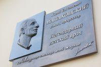 Известный детский врач Юрий Малаховский жил и работал в Новокузнецке.