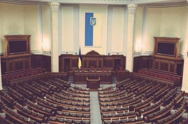 Верховная Рада рассмотрит отмену закону об импичменте