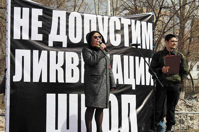 В апреле родители и учителя собрались на митинг против оптимизации школ № 48 и № 49.