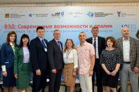 Делегация Брянского филиала РСХБ с участниками конференции.