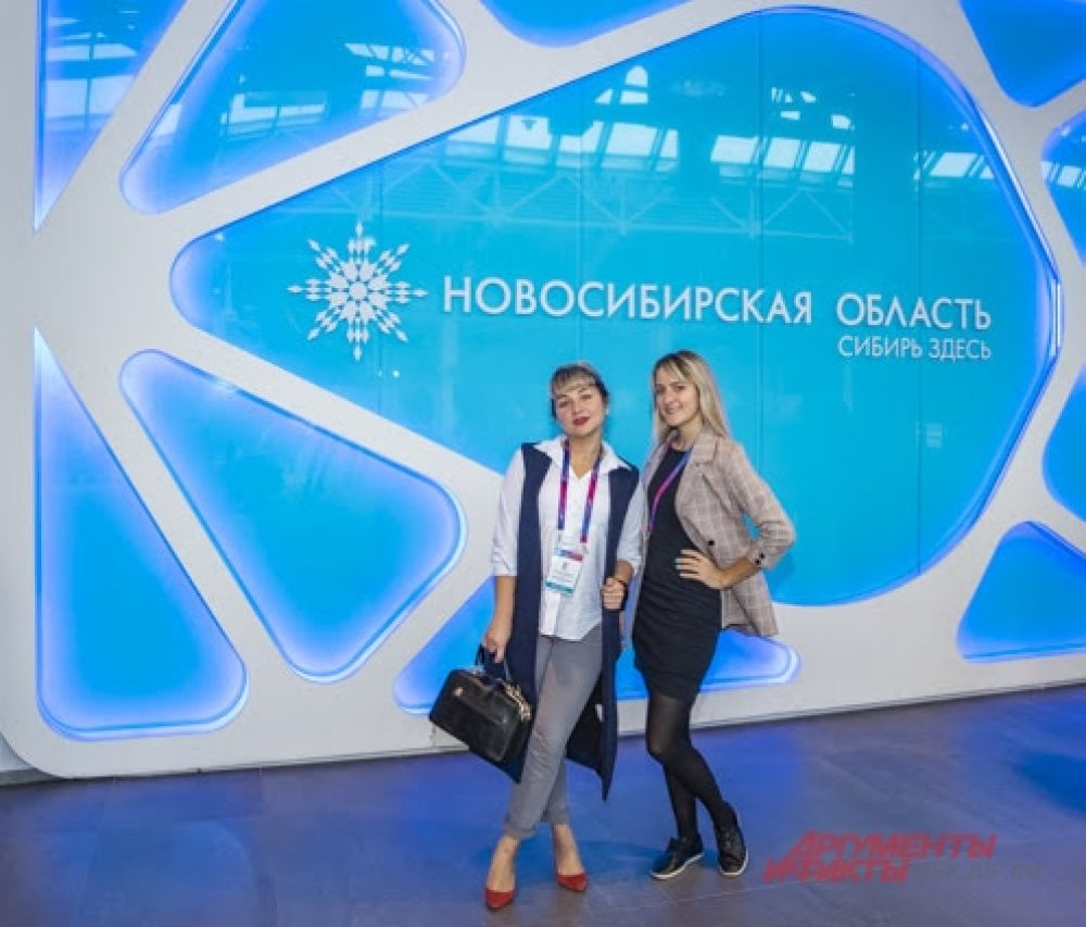 """Представители редакции """"АиФ-Новосибирск"""" отправились на мероприятие, чтобы не пропустить важнейшие его моменты"""