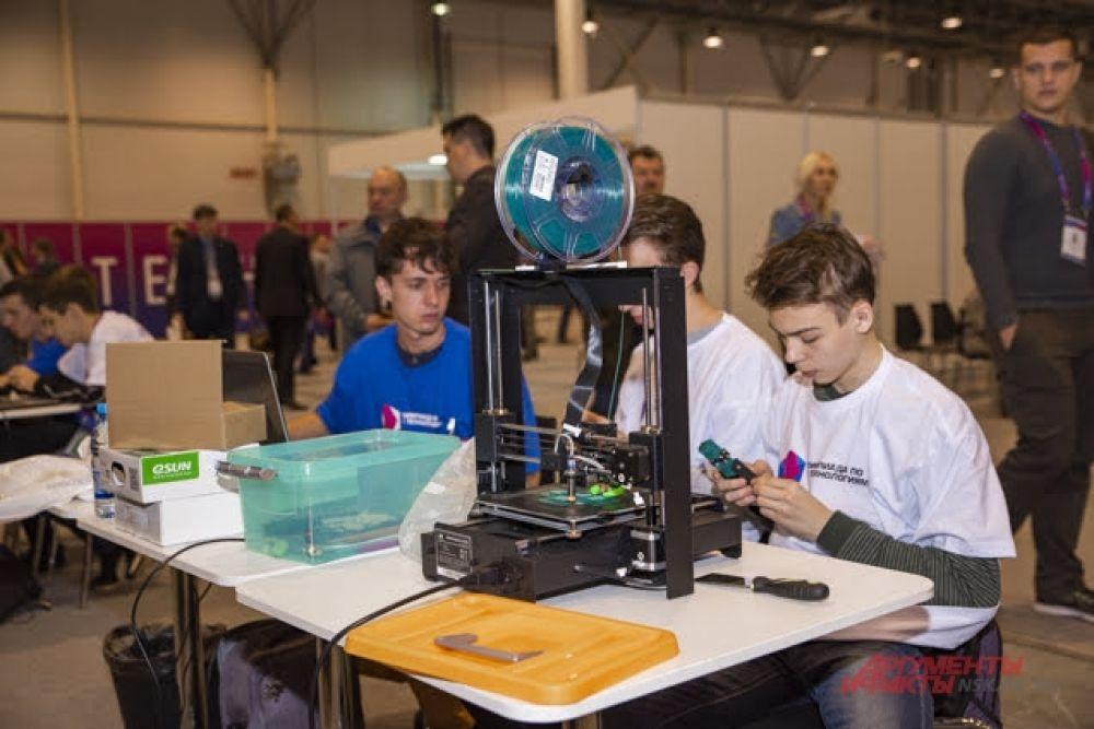 Юные изобретатели также представили свои наработки