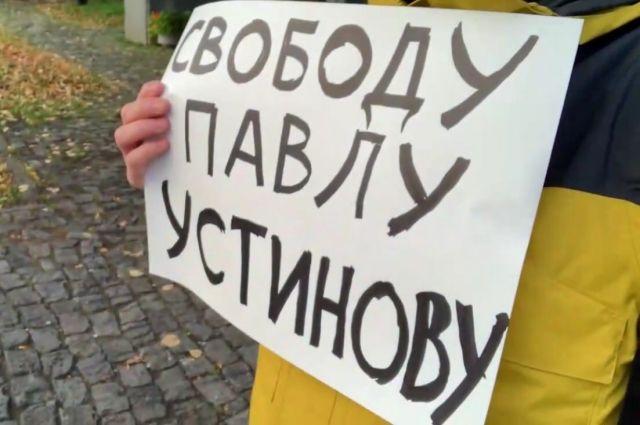 Студента театральной школы Константина Райкина задержал 3 августа.