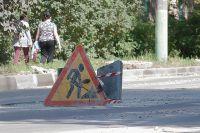 Отремонтировать дорогу надо к середине декабря 2021 года.