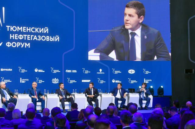 Дмитрий Артюхов выступил на Тюменском нефтегазовом форуме