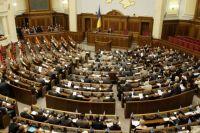 Рада планирует сегодня реформировать прокуратуру и ввести электронный чек