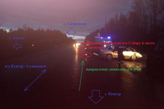 Инцидент случился 18 сентября.